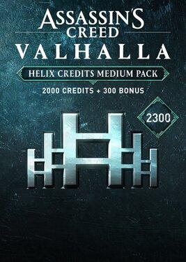 Assassin's Creed: Valhalla - Medium Helix Credits Pack