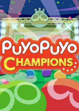 Puyo Puyo Champions постер (cover)