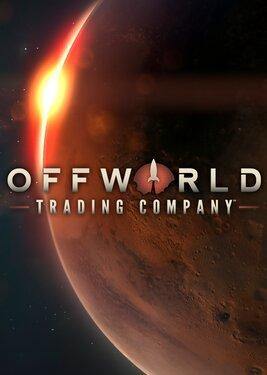 Offworld Trading Company постер (cover)