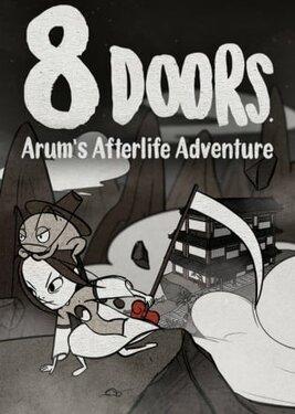 8Doors: Arum's Afterlife Adventure постер (cover)