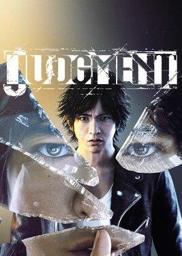 Judgment постер (cover)