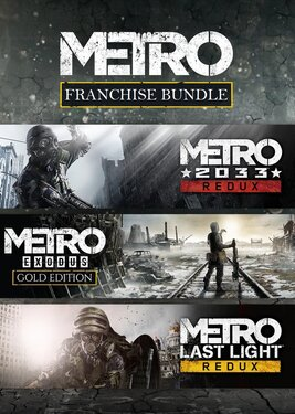 Metro Franchise Bundle