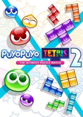 Puyo Puyo Tetris 2 постер (cover)