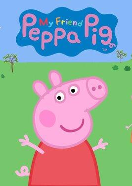 My Friend Peppa Pig постер (cover)