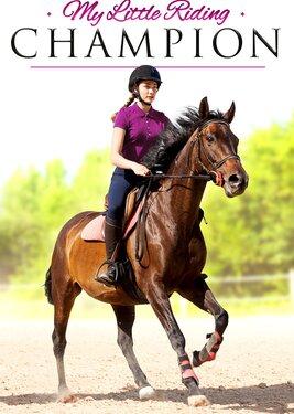 My Little Riding Champion постер (cover)