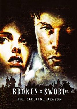 Broken Sword 3 - the Sleeping Dragon постер (cover)