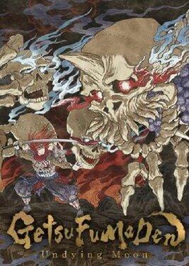 GetsuFumaDen: Undying Moon постер (cover)