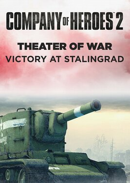 Company of Heroes 2 - Victory at Stalingrad постер (cover)