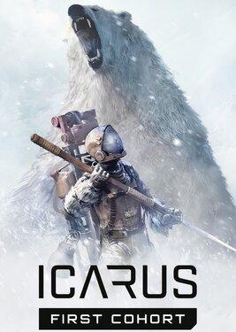 Icarus постер (cover)