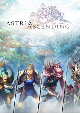 Astria Ascending постер (cover)