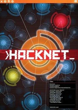 Hacknet постер (cover)