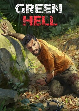 Green Hell постер (cover)