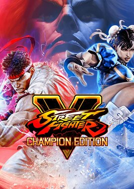 Street Fighter V - Champion Edition постер (cover)
