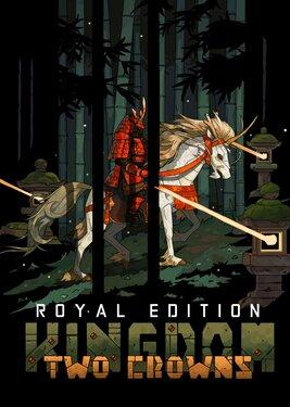 Kingdom Two Crowns: Royal Edition постер (cover)