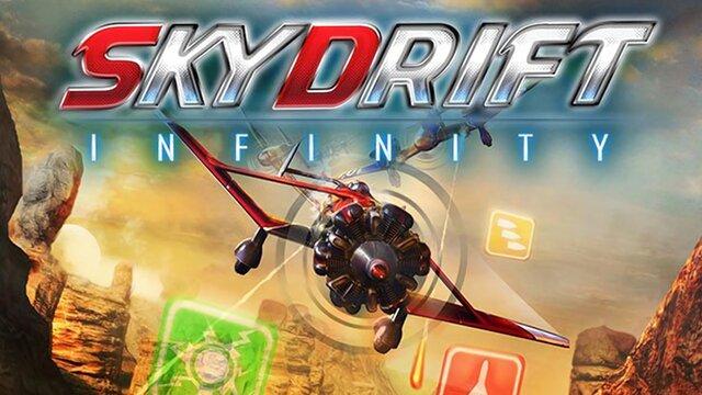 Skydrift Infinity купить со скидкой 16%
