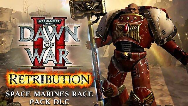 Warhammer 40,000 : Dawn of War II - Retribution - Space Marines Race Pack