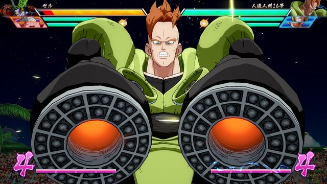 Dragon Ball FighterZ - Ultimate Edition