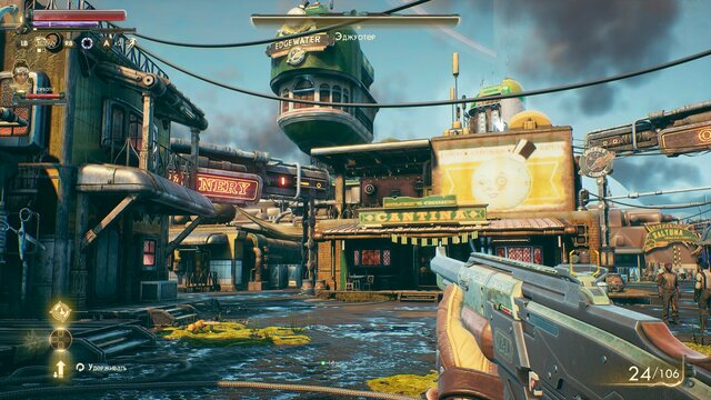 The Outer Worlds: Non-Mandatory Corporate-Sponsored Bundle