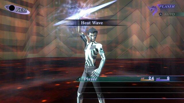 Shin Megami Tensei III Nocturne HD Remaster - Deluxe Edition